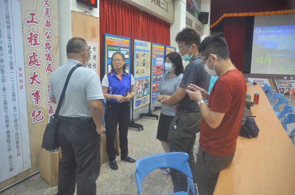 公路總局第三區養護工程處參訪導覽