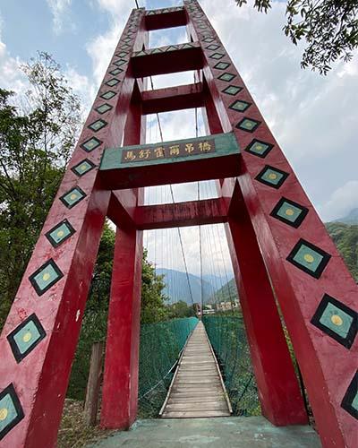 馬舒霍爾吊橋