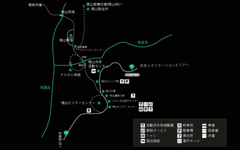 梅山ビジターセンター周辺