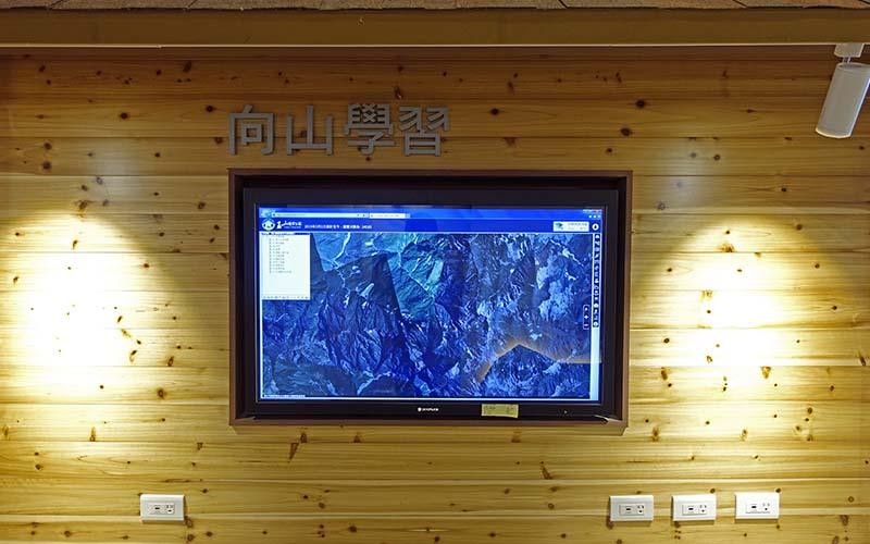 山に学ぶ-3Dマップインタラクティブエリア