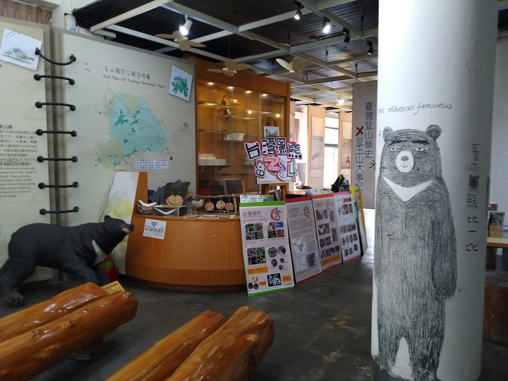 臺灣黑熊專櫃