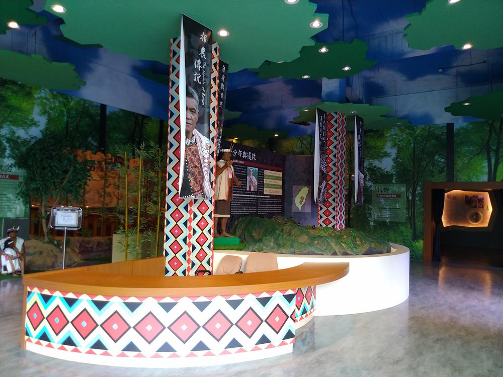 ブヌン文化展示センター
